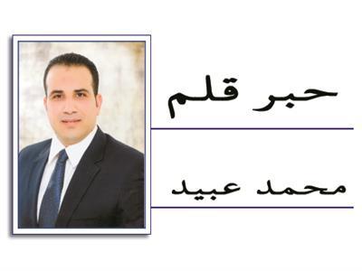محمد عبيد