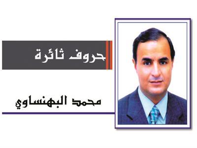 الكاتب الصحفي محمد البهنساوى