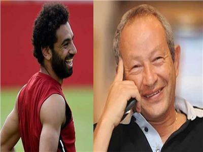 نجيب ساويرس ومحمد صلاح