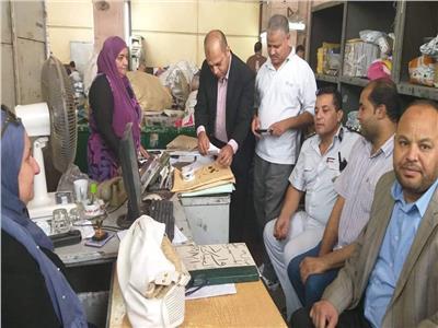 جمرك البريد المصري