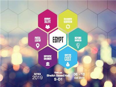 معرض « جيتكس دبي 2019»