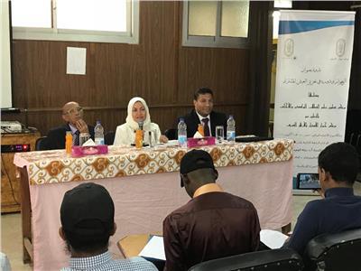 «الحوار ودوره في تعزيز التعايش المشترك».. ندوة بـ«البعوث الإسلامية»