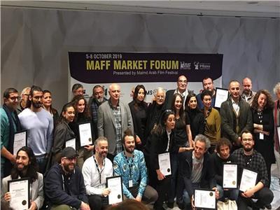 مهرجان مالمو للسينما العربية