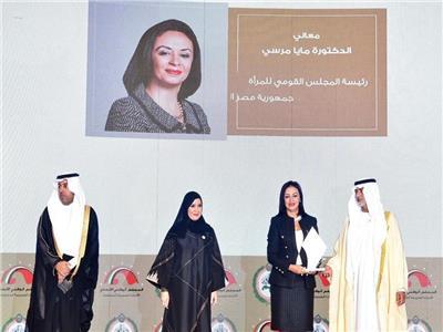 الوثيقة العربية لحقوق المرأة
