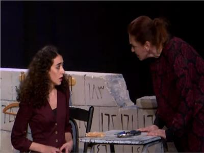 """مسرحية """"رسالة إلى آن فرانك"""