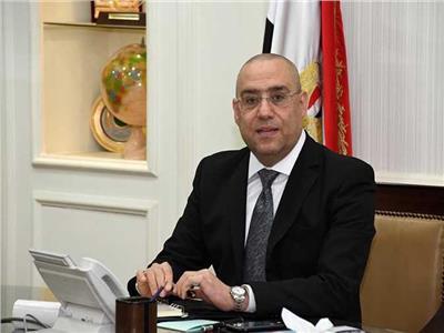 الدكتور عاصم الجزار وزير الإسكان والمرافق
