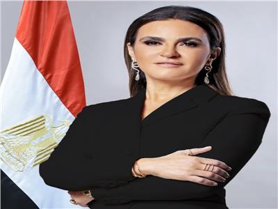 وزيرة الاستثمار والتعاون الدولي