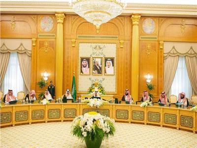 مجلس الوزراء السعودى