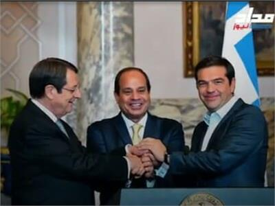 الرئيس السيسي يتوسط رئيسا وزراء اليونان و قبرص