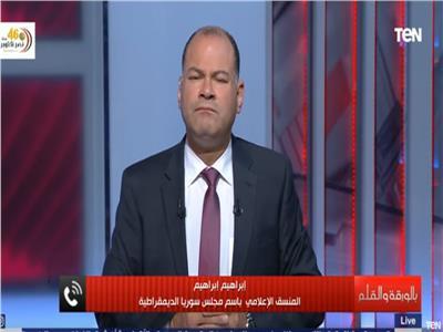 إبراهيم الإبراهيم، المنسق الإعلامي باسم مجلس سوريا الديمقراطية