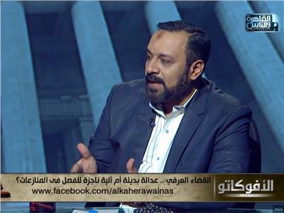 هاني عبد الرازق رئيس لجنة فض المنازعات