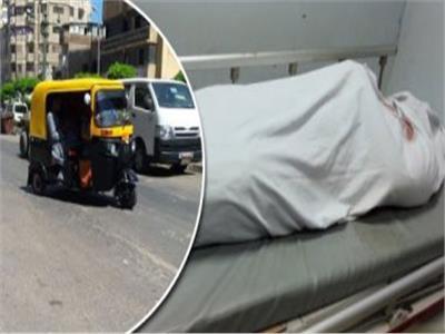 تفاصيل جديدة في واقعة قتل سائق «توك توك» على يد منتقبة وآخرين بالخانكة