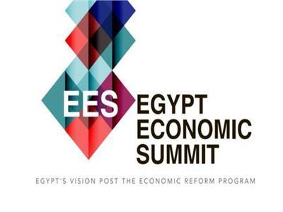 قمة Egypt Economic Summit