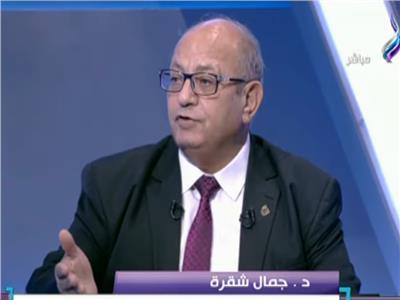 الدكتور جمال شقرة