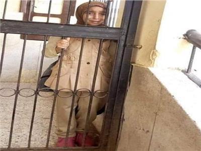 التلميذةالتي تم احتجازها بمدرسة غرب تيرة للتعليم الأساسي