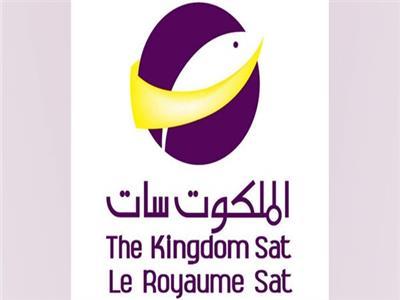 """""""قناة الملكوت"""" الأمريكية تحتفل بيوبيلها العاشر في مصر"""