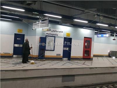 محطة مترو هليوبوليس