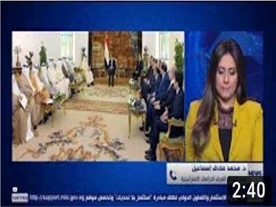 «العربي للدراسات»: طفرة بالعلاقات «المصرية الكويتية» في عهد السيسي