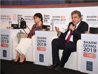 مؤتمر شرم ديرما