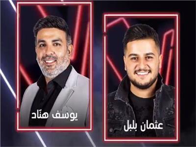 """المتسابقين """"عثمان بلبل و يوسف هناد"""""""