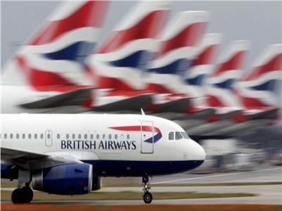 الطيران البريطاني - أرشيفية