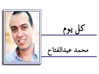 محمد عبدالفتاح