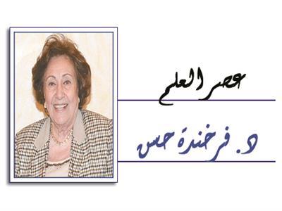 د. فرخندة حسن