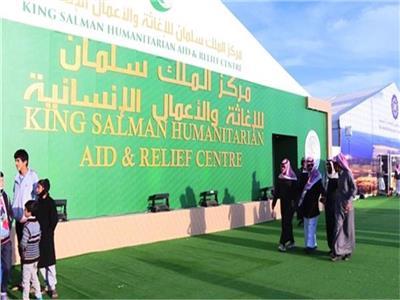 مركز الملك سلمان للإغاثة يشارك في فعاليات يوم الغذاء العالمي