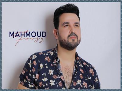 المطرب محمود فوزي