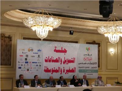 صورة من فعاليات الجلسة