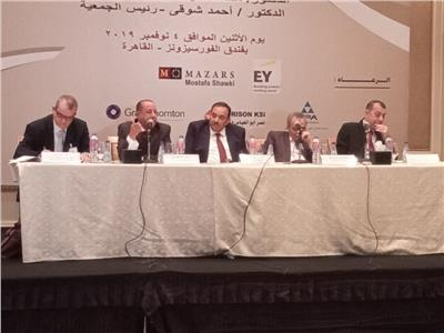 خلال المؤتمر السنوي لجمعية الضرائب المصرية