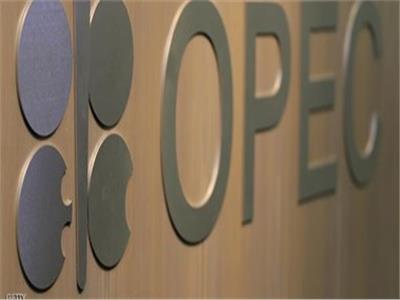 منظمة الدول المصدرة للبترول (أوبك)
