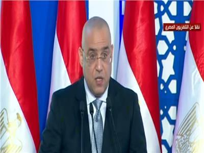 عمرو الجزار وزير الإسكان