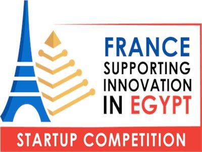 مسابقة مصر فرنسا  للشركات الناشئة في مصر