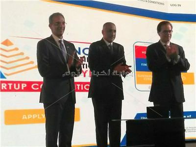 جانب من المسابقة المصرية الفرنسية للشركات الناشئة في مصر