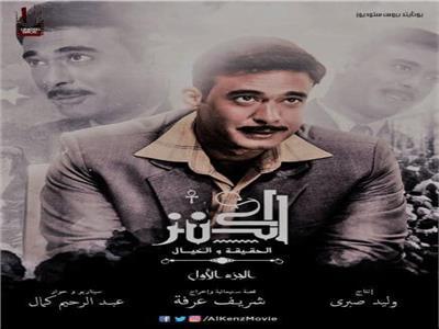 هيثم أحمد ذكي