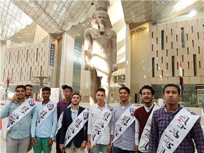 طلاب جامعة المنيا في زيارة للمتحف المصري الكبير