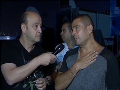 عمرو دياب وعمرو أديب