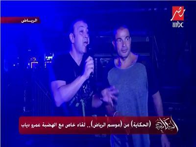 عمرو دياب مع الإعلامي عمرو أديب