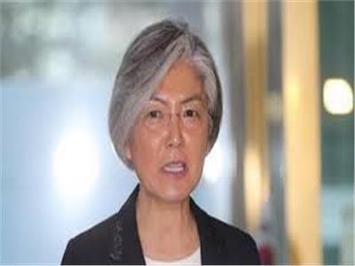 وزيرة الخارجية الكورية الجنوبية كانج كيونج-هوا