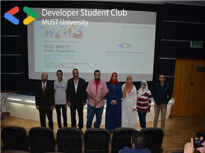 إنشاء ناد للطلاب المطورين بجامعة مصر للعلوم والتكنولوجيا بالتنسيق