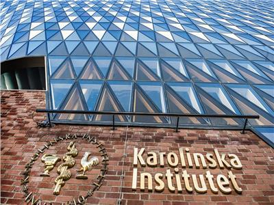 """""""معهد كارولينسكا"""" في السويد"""