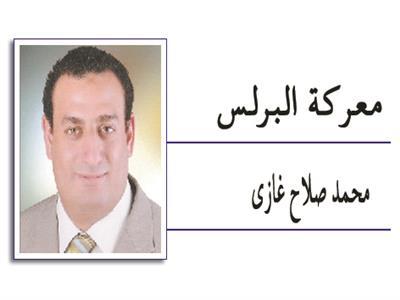 محمد صلاح غازى