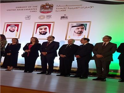 القاهرة تحتفل باليوم الوطني للامارات بحضور وزراء وسياسيين الدولتين