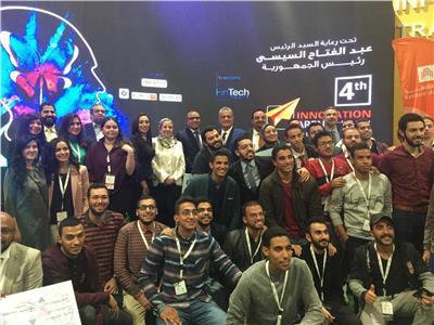معرض القاهرة الدولي للاتصالات وتكنولوجيا المعلومات Cairo ICT