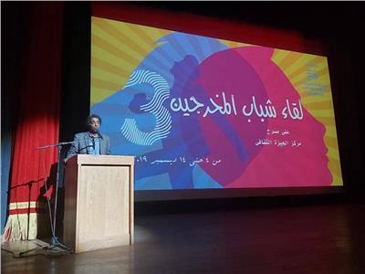 الدكتور أحمد عواض رئيس الهيئة العامة لقصور الثقافة