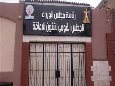 """""""القومي للإعاقة"""" يعلن فتح باب التقدم لمترجمي الإشارة للمشاركة في معرض القاهرة الدولي للكتاب"""