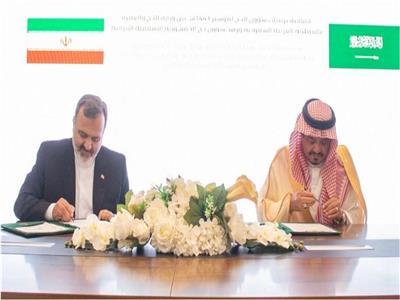 اتفاقية «سعودية - إيرانية» لتنظيم قدوم حجاج طهران