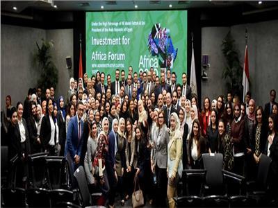 وزارةالاستثمار تحتفل بنجاح مؤتمر إفريقيا 2019