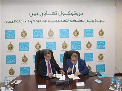 خلال توقيع بروتوكول التعاون
